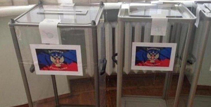 выборов не будет