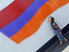 Флаг Армении - государственный символ Республики Армения (Фото: С.Вирабян)