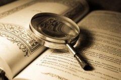 Более 250 миллионов человек в мире владеют русским языком (Фото: Masson, Shutterstock)