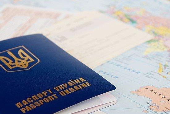 На Украине обнаружено суверенное государство, не платящее налоги