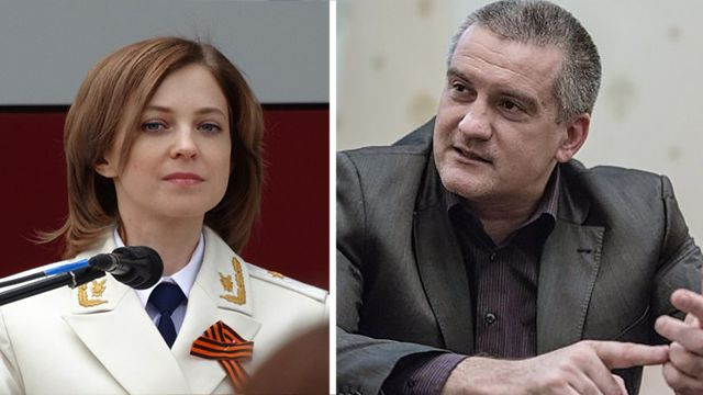 Аксенова и Поклонскую обвиняют в госизмене