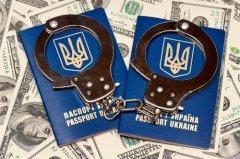 Первым днем рождения службы на Украине стало 18 июня 1923 года (Фото: DenisNata, Shutterstock)