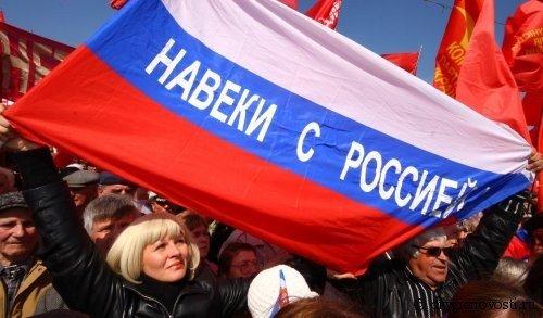 Расмуссен: Украине нужно забыть про Крым