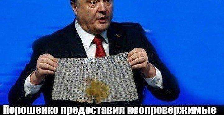 Порошенкин пытался мошеннически  проникнуть на саммит ЕС