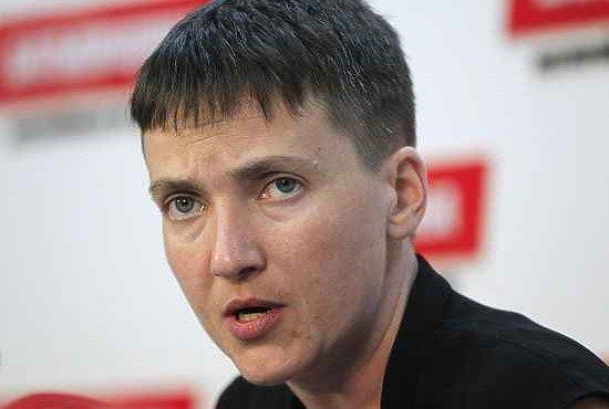 Савченко поддерживает ополченцев Донбасса