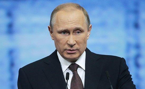 Путин: мы готовы идти навстречу