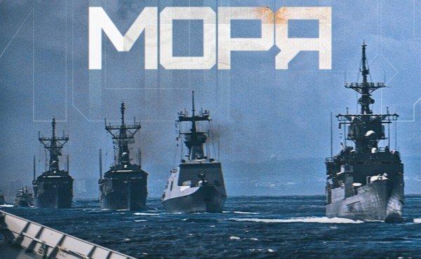 Грозит ли России Крымская война 2.0?