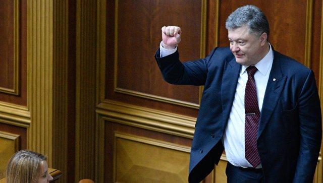 Президент Украины выделил средства навосстановление Донбасса