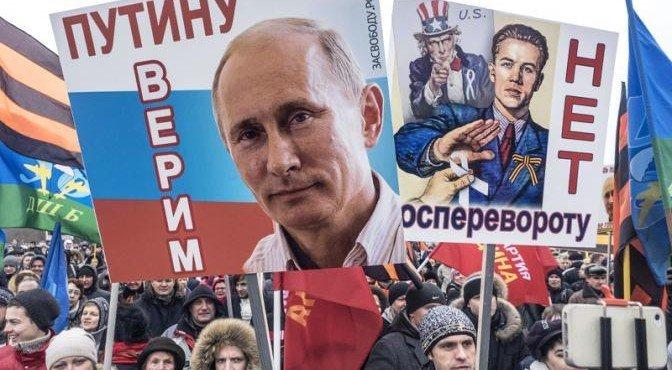 Американская разведка уже видит революцию в России
