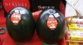 chernyj-arbuz-v-yaponii-prodali-za-4-7-tys