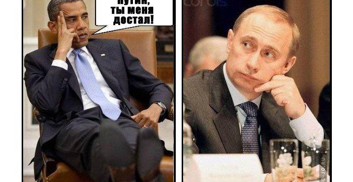 Путин слил или Путин тролль?! Видео.