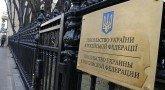 konsulstvo-ukrainy-v-moskve