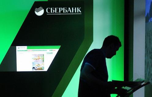 sberbank-001
