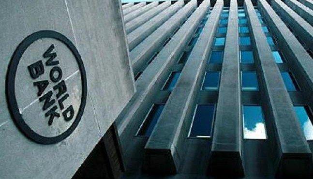vsemirnyj-bank