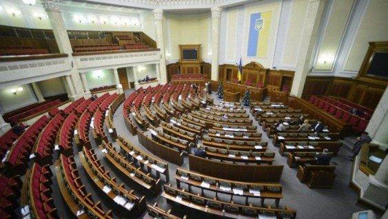 Украина может не получить кредит