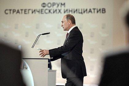 Путин поручил создать альтернативу программе Кудрина. Вместо перемен запустят «печатный станок»