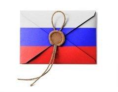 День российской почты - профессиональный праздник работников почтовой связи (Фото: Alexander Mak, Shutterstock)