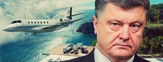 Президент Порошенко тайно покинул Украину