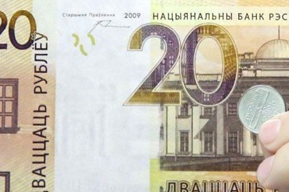 В Белоруссии появились новые деньги