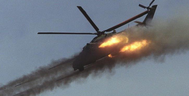 не надо было сбивать российский вертолет