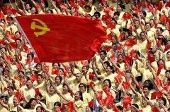 Коммунистическая партия Китая — ведущая и правящая политическая партия