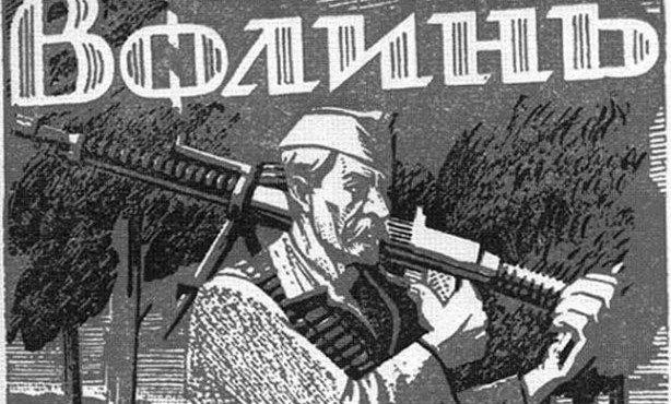 кто виноват в Волынской резне?