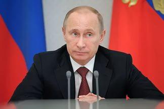 Путин создаст «зеленый щит» вокруг городов
