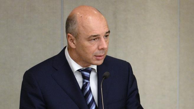 Антон Силуанов предложил гражданам РФ самим копить на пенсию