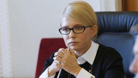 Тимошенко хочет свой майдан