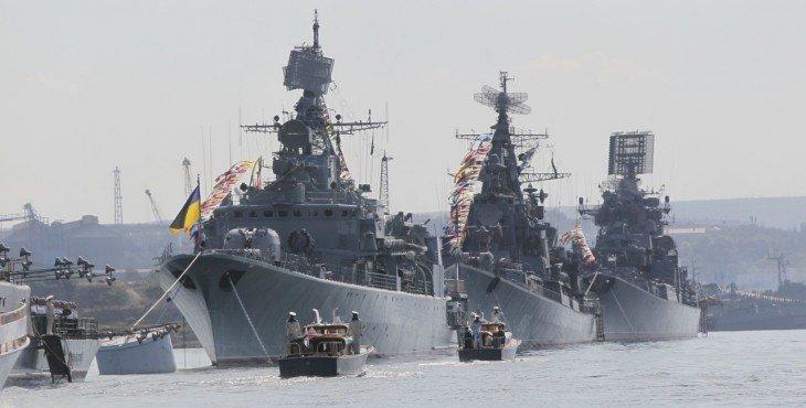 а есть ли флот?