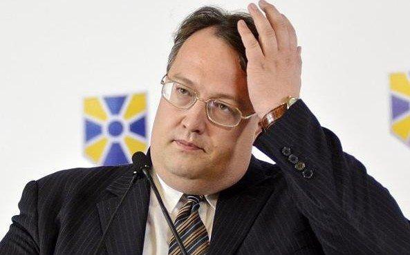 anton-gerashchenko