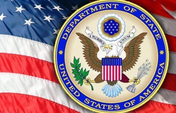 США ввели санкции вотношении подозреваемых втерроризме граждан России