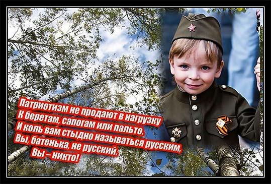 hohmodrom_patriot