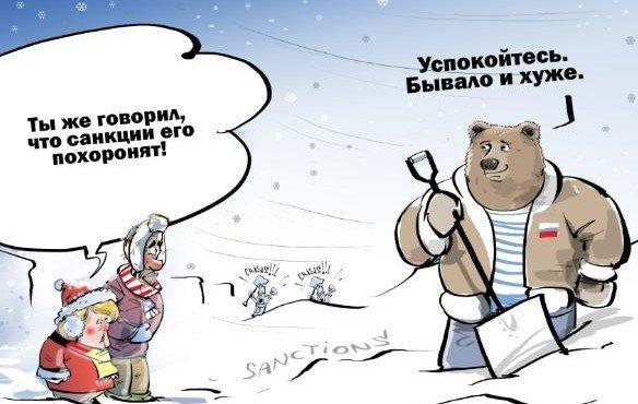 karikatura-na-sanktsii-zapada-protiv-rossii