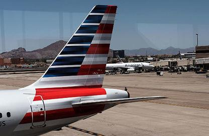 musulmane-pozhalovalis-na-american-airlines-iz-za-diskriminatsii