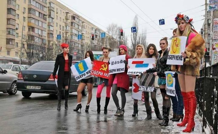 последние новости в украине бляди-зу1