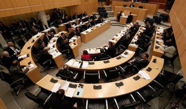 parlament-kipra