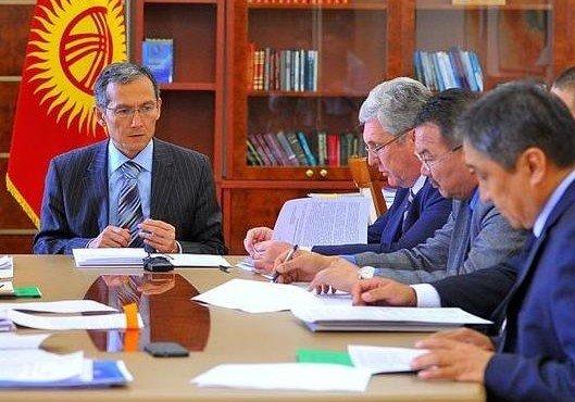 pravitelstvo-kyrgyzii