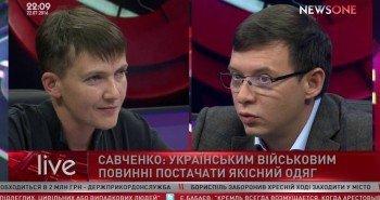 Савченко в гостях у Мураева. Это видео стоит посмотреть!
