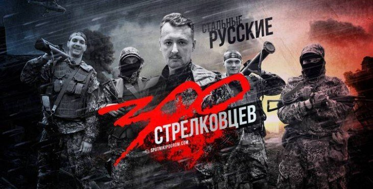 Последние новости на украине орт