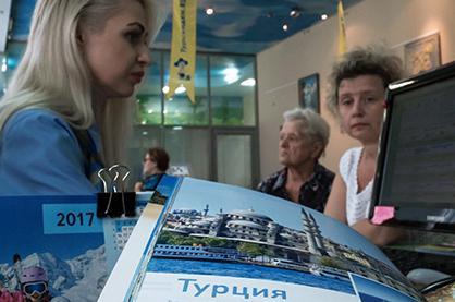 В Раде рассказали про кричащих российским туристам «Слава Украине!» турок