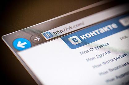 vkontakte-ostavit-muzyku-besplatnoj