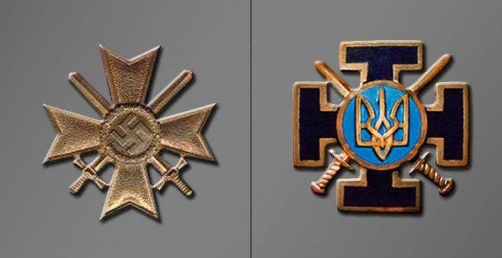 награды для военнослужащих Украины создадут по образу УПА