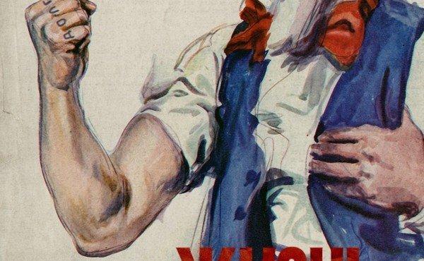 Бремя госдолга: Россия снижает — США растит