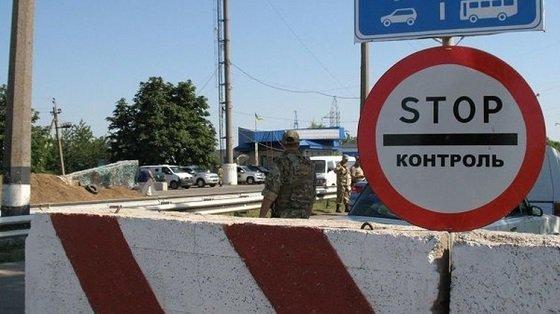 Россия закроет границы с Украиной