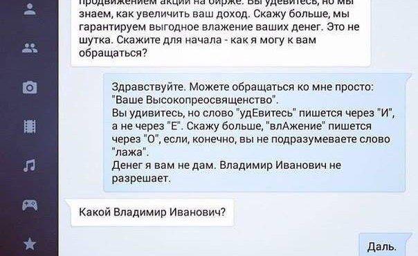 Лижет фото из соцсетей, украинское порно со зрелыми женщинами