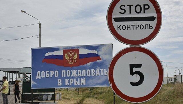 Бальбек: Киев будет препятствовать мирной жизни вКрыму используя крымских татар