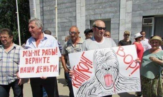 Шахтеры Гуково потребовали отставки губернатора