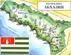26 августа 2008 года Абхазия была признана независимой