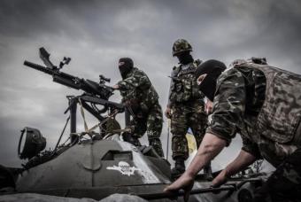 Киев готовит новую провокацию